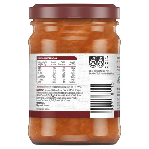 Seafood Cocktail Sauce 260 g