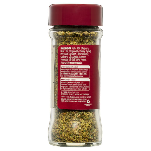 Pizza Topper Herb Seasoning 18g
